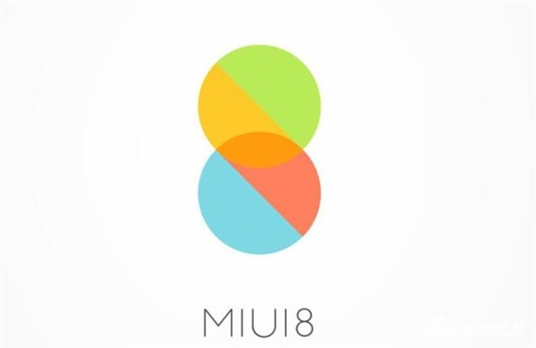 MIUI 8和MIUI 7有哪些区别 MIUI 8系统体验