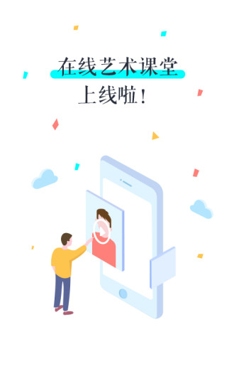 VIVA畅读安卓版下载