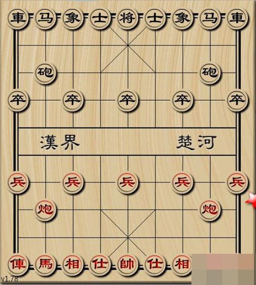 象棋教学软件,新手入门技巧需学会,助你成高手