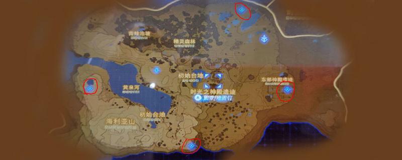 塞尔达传说初始台地4个神庙位置
