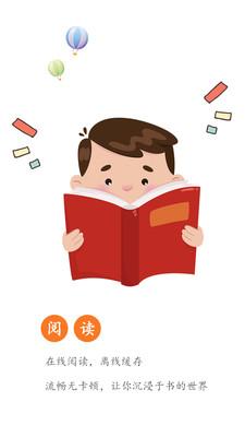 全本小说app下载