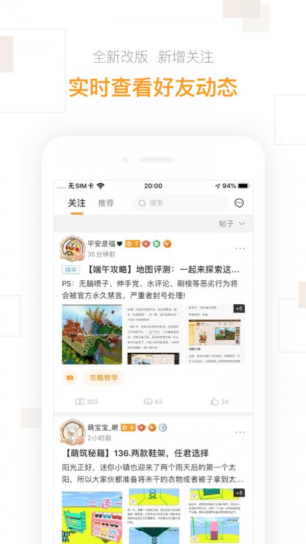 迷你盒子app下载