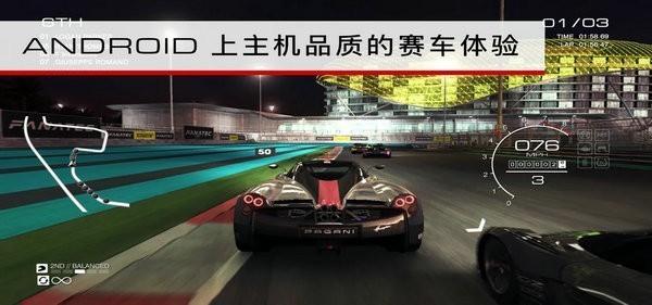 超级房车赛3游戏下载