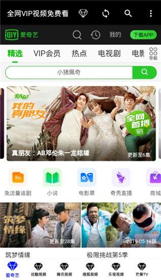 天鹅影视app下载